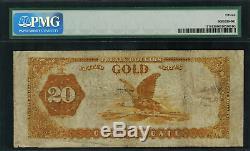 1882 $20 Gold Certificate FR-1178 PMG 15 Choice Fine