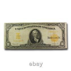 1907 $10 Gold Certificate Hillegas Fine SKU#224059