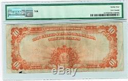Fr. 1173 $10 1922 Gold Certificate PMG Very Fine 25