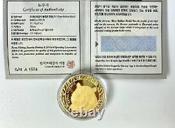 RARE 2016 KOREAN TIGER 1oz FINE 999.9 GOLD COIN Bullion KOMSCO Certificate COA